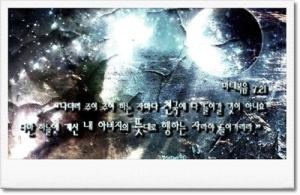 A 계명 하나님의교회001